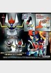 Great Mazinger Head Gashapon - Takara Tomy A.R.T.S