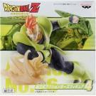 Android n. 16 - Dragon Ball Z - Banpresto (2008)