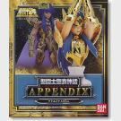 Saint Seiya Myth Cloth - Appendix Aquarius Camus