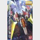 Universe Booster UB-01 - Star Build Strike Gundam Support Unit - MG Master Grade Build Fighters