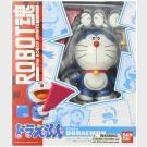 Doraemon (The Robot Spirits R103) e Nobi-Nobita (S.H.Figuarts) - Set di 2 Action figure - Bandai