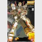 RX-78-5 Gundam - E.F.S.F. Prototype Mobile Suit of space Battle USE- MG Master Grade