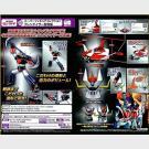 Grendizer/Great Mazinger - Takara Tomy A.R.T.S - Set di 3 Gashapon