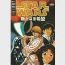 Una  Nuova Speranza - Star Wars Manga - Magic Press - Serie Completa 1/4