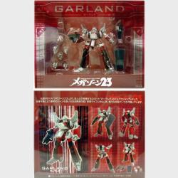 MEGAZONE 23 PART. I -  Full Action Figure -  GARLAND