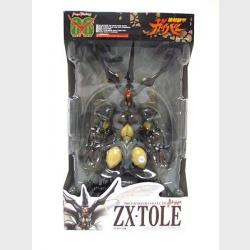 ZX-TOLE - Bio Fighter Collection Max FullAction Figure Series 06 (Guyver)