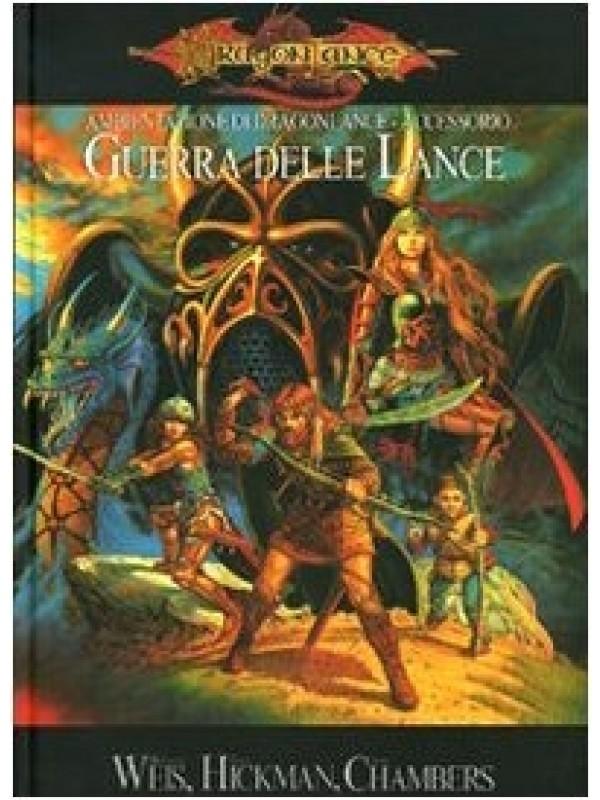 Guerra delle Lance - Ambientazione di Dragon Lance - Accessorio - 25 Edition