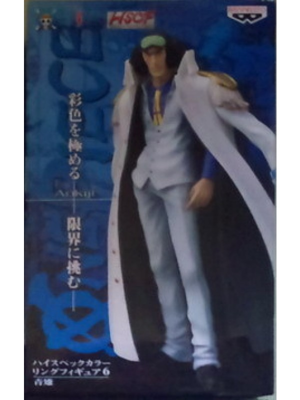 One Piece  HSCF Figure - 23 AOKIJI
