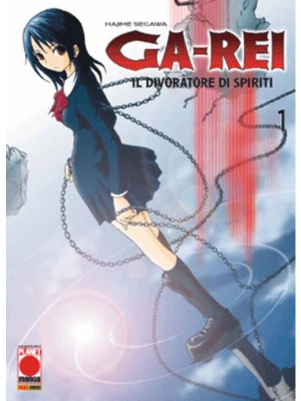 Ga-Rei - Il Divoratore di Spiriti - Planet Manga - Serie completa 1/12 + Ga-Rei Special