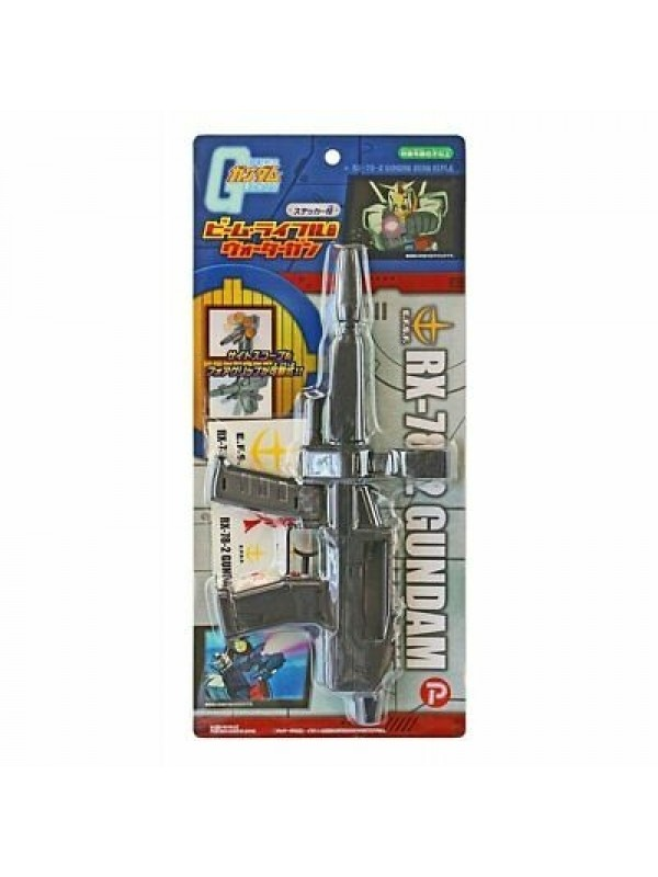 RX-78-2 GUNDAM BEAM RIFLE - MOBILE SUIT GUNDAM - WATER GUN (Pistola ad acqua) - PLEX