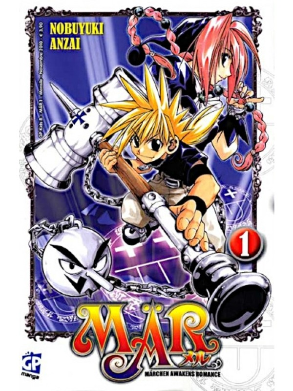 MÄR - Märchen Awakens Romance (MAR) - GP Manga - Sequenza in blocco 1/5