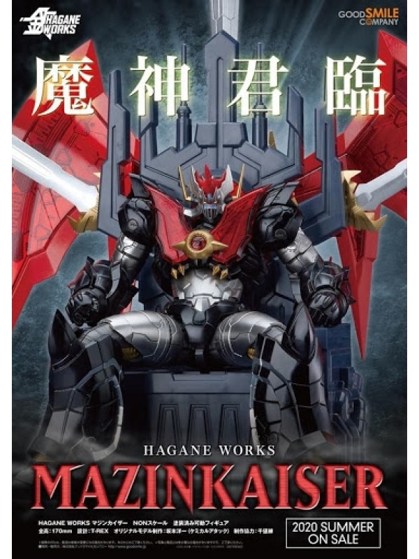 Mazinkaiser - Hagane Works - Good Smile Company