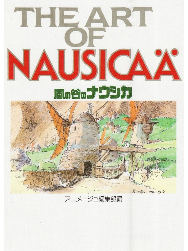 The Art Nausicaä - Art Book Originale Giapponese
