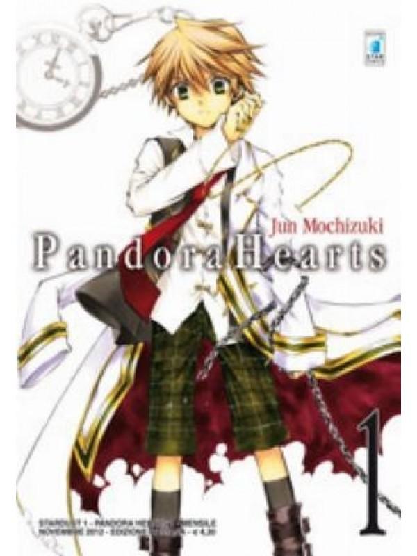 Pandora Hearts - Stardust - Star Comics - Serie completa 1/24 + Numero speciale 24+1