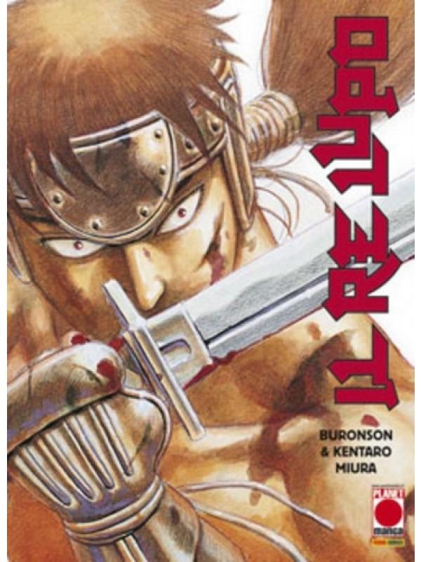 Il Re Lupo e La leggenda del Re Lupo - Nuova Edizione - Planet Manga - Serie Completa 1/2