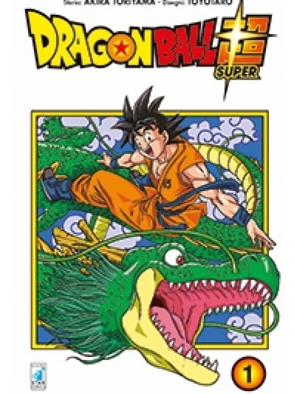 Dragon Ball Super - Star Comics - Sequenza in blocco 1/6
