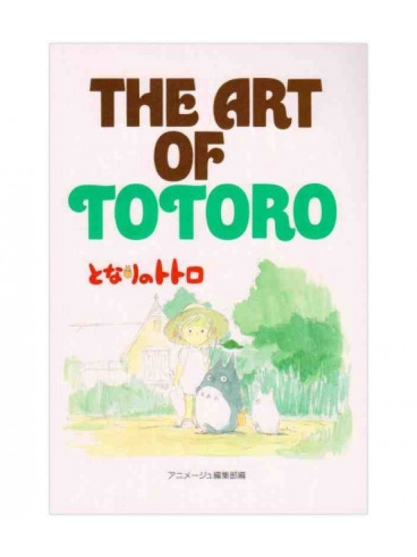 The Art of Totoro - Art Book Originale Giapponese