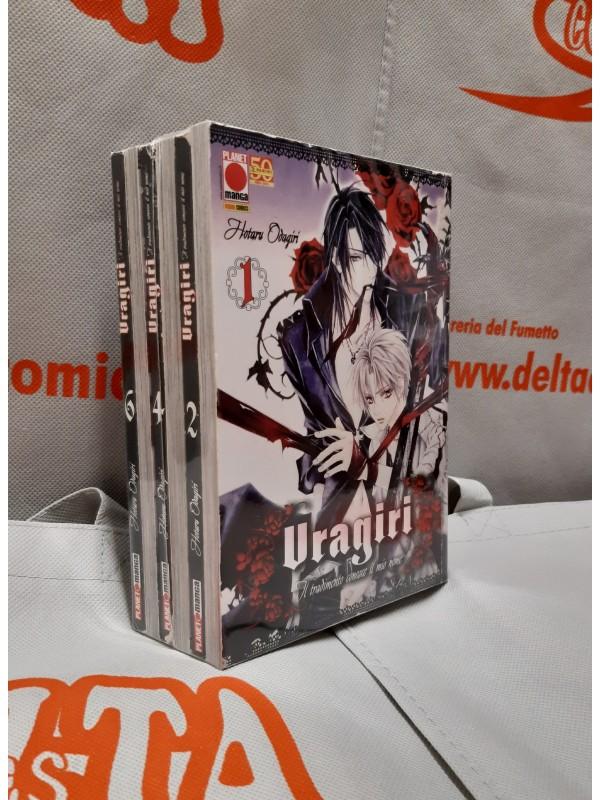 Uragiri - Planet Manga - Sequenza in blocco 1/6