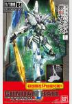 Gundam Bael - 1/100 Iron-Blooded Orphans 04 - Full Mechanics
