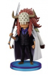 Bastille - One Piece Marine ChiBi Figure - World Collectable Figure WCF - Banpresto