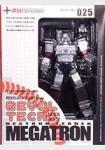 REVOLTECH - 025 Destron Leader Megatron Transformers Robot