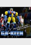 Ga-Keen - Dynamite Action Product No. 43 - Evolution Toy