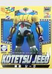 Kotetsu JEEG Metal Action/Dynamite Action S! Product No.1 - Evolution Toys