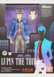 Lupin The Third - Bandai. S.H.Figuarts