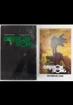 Oblivion Song - Versione cartonata limitata con Slipcase + Stampa esclusiva autografata Kirkman/De Felici + Poster - Salda Press