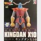 Kingdan X10 - Dynamite Action Limited - Anime Export Exclusive