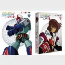 Planet Robot Danguard Ace - Yamato Video - Serie completa dvd Box 1/2