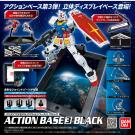 Action Base 3 Black - Bandai