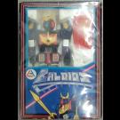 Baldios - Robot Vintage - AL-ES - 1980