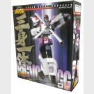 SUPER ROBOT CHOGOKIN - SRC - BIGVOLFOGG