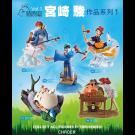 Studio Ghibli Vol. 1 - Complete Collection - Chaoer - Set di 5 figure