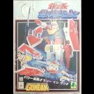 Gundam Clover Set DX - Giocattolo vintage
