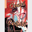 Cuori Colpiti - FlashBook - Serie completa 1/2