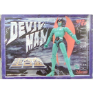 Devilman - Heavy Gohkin - Marmit Shape of Dreams