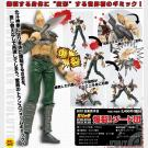 Revoltech revolution - HOKUTO NO KEN - 002 Zeed