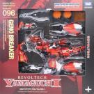 GENO BREAKER ZOIDS - REVOLTECH YAMAGUCHI 096
