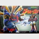 Sengoku Majin GoShogun Model Kit - Super Robot Series Aoshima