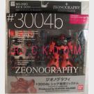GUNDAM FIX FIGURATION ZEONOGRAPHY #3004b - MS-09RS Rick Dom [Char Aznable] [MS-10 Pezun Dowadge]