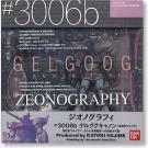 GUNDAM FIX FIGURATION ZEONOGRAPHY #3006b - MS-14C Gelgoog Cannon Type [MS-14A Gelgoog]