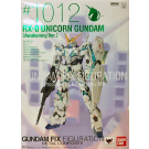 #1012 RX-0 UNICORN GUNDAM [Awakening Ver.] - GUNDAM FIX Figuration Metal Composite