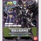 Saint Seiya Myth Cloth Hades Specter Garuda Surplice Aiakos