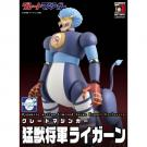 General Ligern - Dynamite Action Limited - Anime Export Exclusive