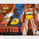 Getter 1 Dynamite Action Product No.34 - Evolution Toy