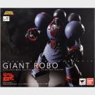 Giant Robo - SUPER ROBOT CHOGOKIN - SRC