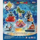 Dragonball - Dragon Ball Z - Imagination Collection - Goku's Strike - Set completo di 6 gashapon