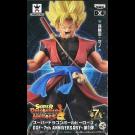Son Gokou: Xeno - Super Dragon Ball Heroes DXF - 7th Anniversary - Vol. 1 - Banpresto